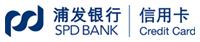 浦发银行信用卡中心