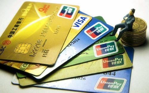 很多人不缺钱,为什么还要办信用卡?