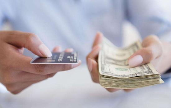 信用卡申请额度一般会是多少?