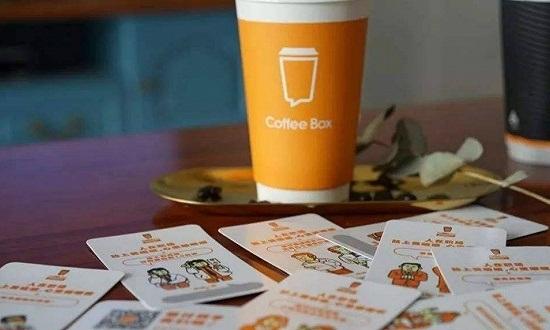 咖啡外卖市场竞争激烈,连咖啡有意拓展企业客户