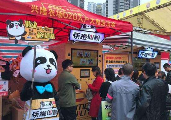 央企项目筷橙仙粉签约入驻厦门 无人餐厅模式吸引各地客商