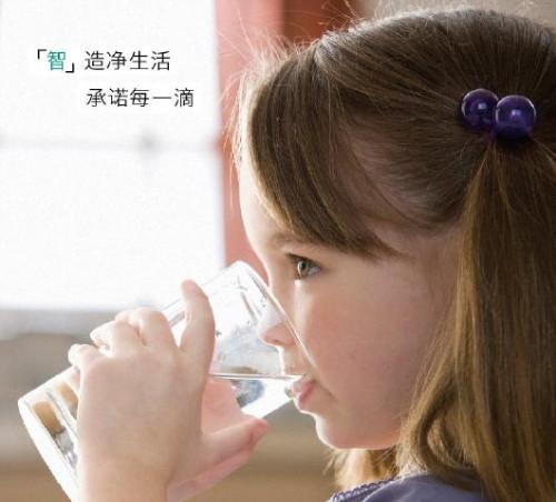威能反渗透净水机为宝宝健康再铸一道防线