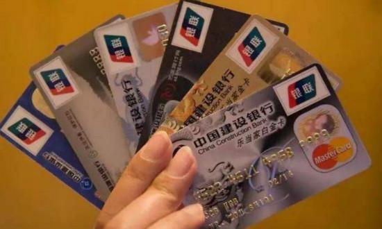 信用报告记录过多?这会影响申卡下卡率!