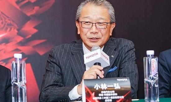 丰田公布重大人事调整 丰田中国董事长小林一弘离任