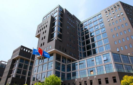 中国首个新时空科创中心落户北京