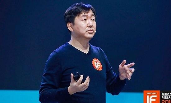 搜狗王小川:AI的意义在于将人类从低级活动中解放出来