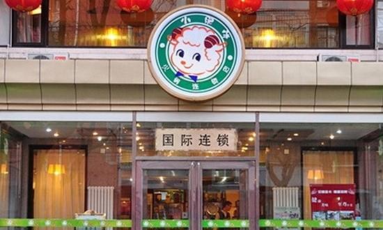 """搭载茶饮效仿""""凑凑""""模式,小肥羊在京试水年轻化扩张"""