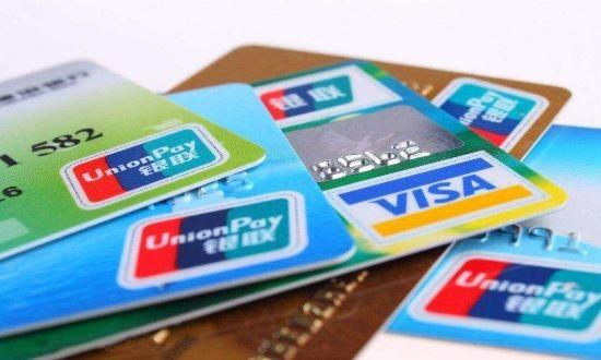 广发银行有哪些信用卡值得申请?