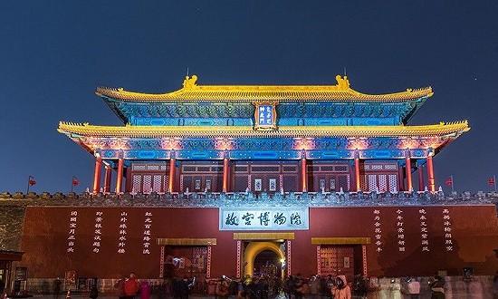 故宫回应:2月20日灯会未取消,午门正排队进观众