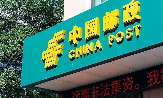 空缺7个月,张金良被提名邮储银行董事长人选