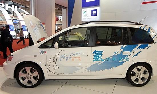 """汽车""""新四化""""两会引热议,氢燃料、改装成下一个""""风口"""""""
