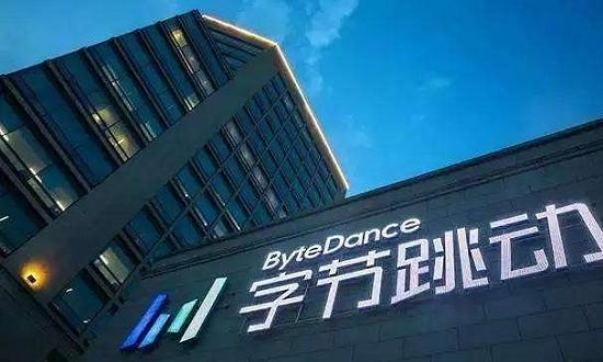 字节跳动收购三七互娱子公司上海墨鹍,加快布局游戏领域
