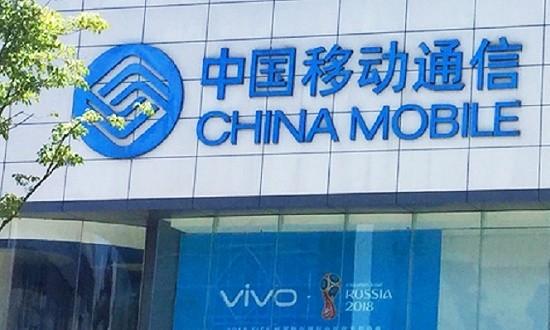 中国移动已提交5G商用牌照申请 运营商今年5G投资都很谨慎