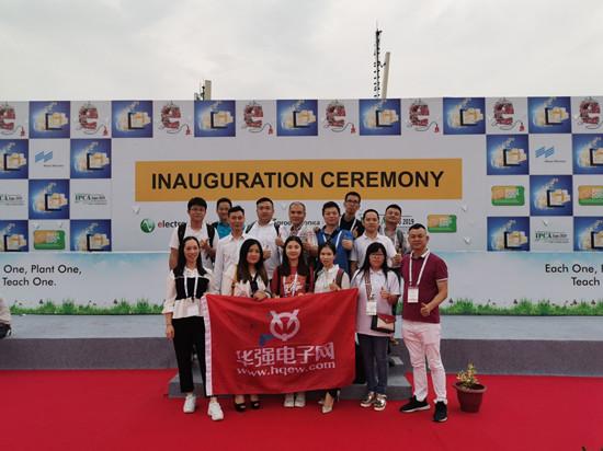 2019印度国际电子展开幕,华强企业参展团火热参展进军国际电子市场!