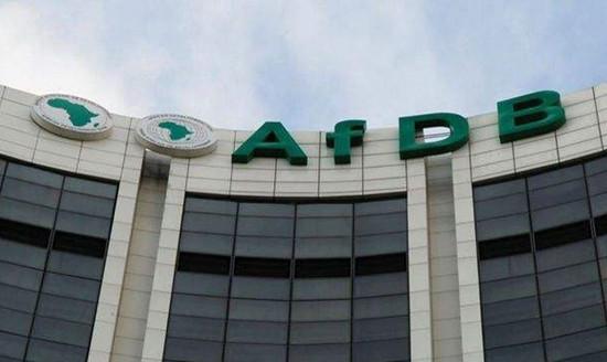 非洲开发银行在全球透明度指数中获第4位排名